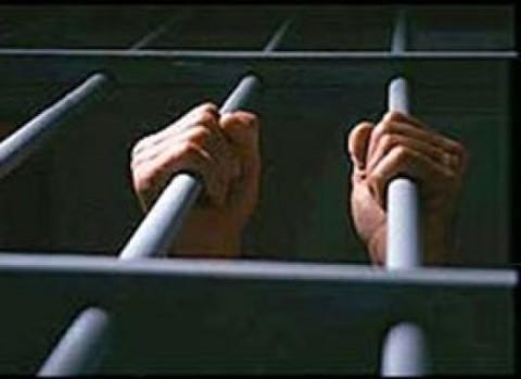 тюрьма-1-480x349.jpg